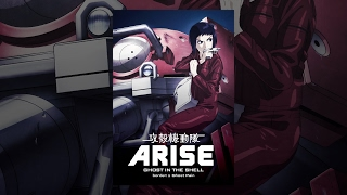 攻殻機動隊ARISE border:1 Ghost Pain thumbnail