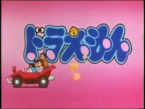 Doraemon 1979 Opening 6