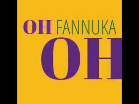 Tanny Dj - Fannuka maluca