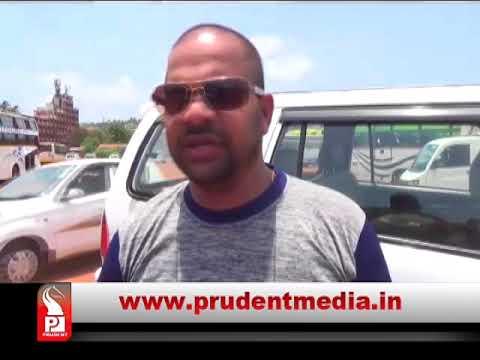 Prudent Media Konkani News 20 May18 Part 2
