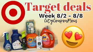 TARGET | EASY ALL DIGITAL COUPON DEAL!!