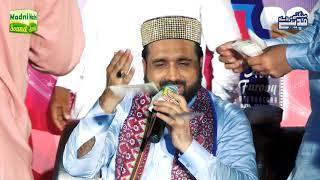Mehfil Vich Aaqa Di Gaal - Qari Shahid Mehmood Qadri 4k Video 2020