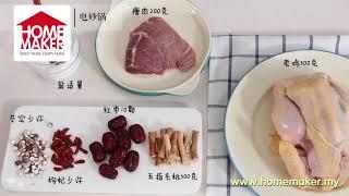 3L + 2L Dual Chinese Natural Crock Pot Multi-stew Casserole Cooker