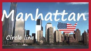 (HD1310) 5 minutes over the Hudson, Manhattan, New York Circle Line - GoPro Hero