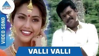 Valli Valli Song   Vetri Kodi Kattu Movie   Murali   Meena   Mano   KS Chitra   Pyramid Glitz Music