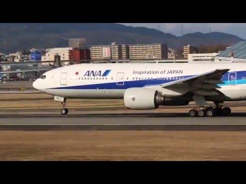 Osaka (Itami) International Airport for spotting full uncut