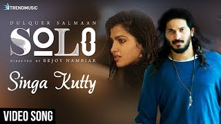 Solo Tamil Movie Songs | Singa Kutty Song | Dulquer Salmaan | Dhanshika | Trend Music