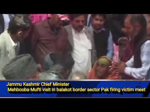 Jammu Kashmir Chief Minister  Mehbooba Mufti visit in balakot border sector Pak firing victim meet