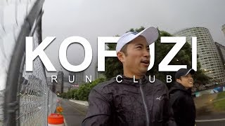 KOFUZI RUN CLUB
