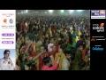United Way Baroda - Garba Mahotsav With Atul Purohit - Day 2 - Live Stream