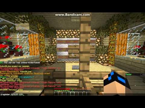 Как подключиться к серверу Minecraft