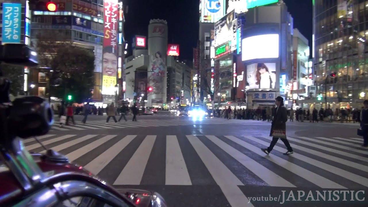 noche Japón