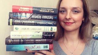 Покупки книг ~Осень, 2014~
