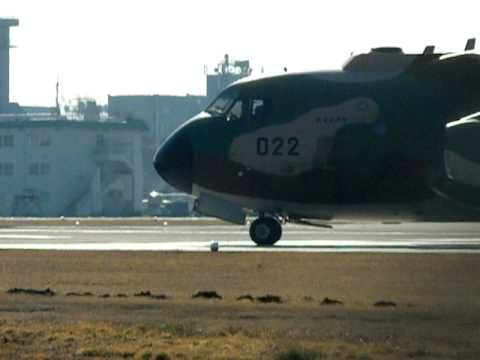 kawasaki  C-1 2x take off  in  Iruma Air base  JASDF