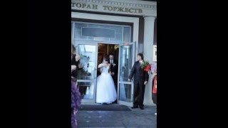 свадьба Леонида и Екатерины