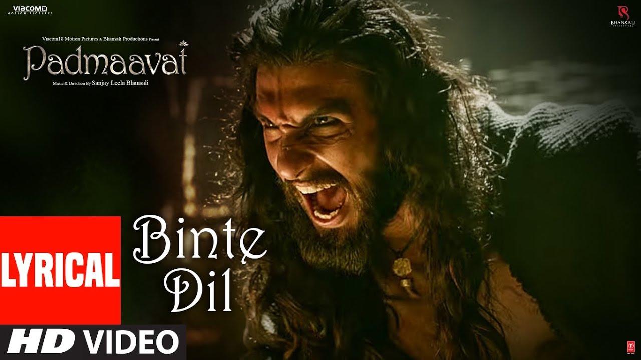 Download Padmaavat: Binte Dil Lyrical | Arijit Singh | Deepika Padukone | Shahid Kapoor | Ranveer Singh