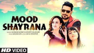 Mood Shayrana Latest Song   Shankar Sahney, Sonam Chaudhary
