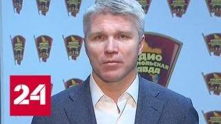 Смотреть видео Павел Колобков: Крушельницкий не мог намеренно употребить запрещенный препарат - Россия 24 онлайн