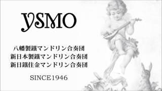 八幡製鐵マンドリン合奏団第28回定期演奏会 昭和43(1968)年5月18日八...