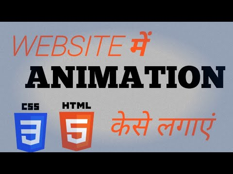 How To Animate Your Website #Transitions #1(TRANSFORM) | HTML & CSS