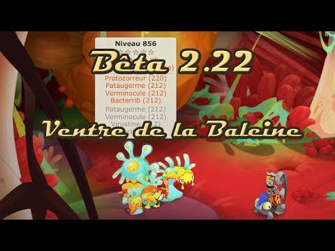 [Dofus] Humility - Bêta 2.22 - Donjon - Le Ventre De La Baleine !