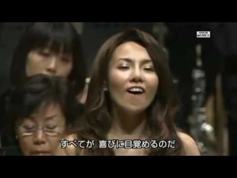 Mahler Symphony No.4 mov.4 Myung Whun Chung, Tokyo Philharmonic