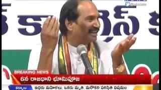 TPCC Uttam Kumar Reddy Comments on Telangana Govt