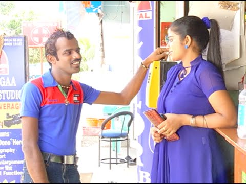 Darling...Darling...'I LOVE YOU' I Chitra-Kuruvi comedy I Azhagi