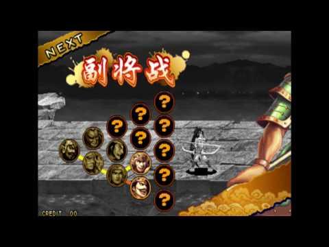 三國戰紀3(標清) 黃芸無卡武將模式