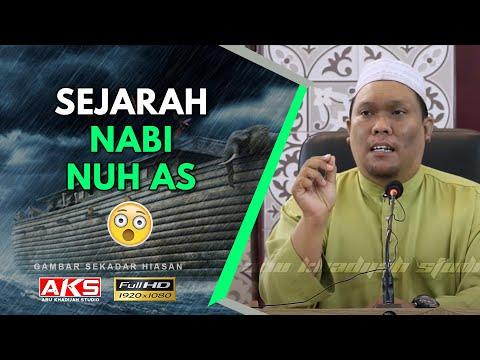 #Siri 1   Sejarah Nabi Nuh a.s    Ustaz Auni Mohamad