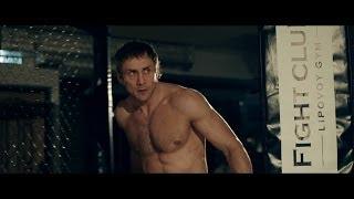 Вова PRIME - Александр Липовой (при уч. БАСТА)