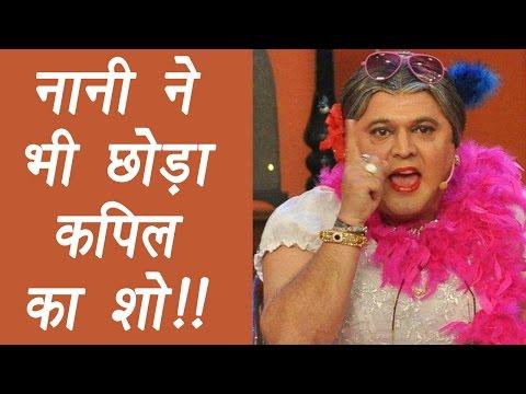 Kapil Sharma vs Sunil Grover: Nani AKA Ali Asgar BOYCOTT'S the show | FilmiBeat