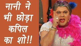 Kapil Sharma vs Sunil Grover: Nani AKA Ali Asgar BOYCOTT