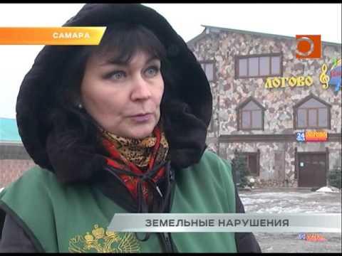 Рекордные нарушения законодательства на Алма-Атинской улице в Самаре