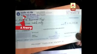 compensation to family of dead presiding officer of raiganj