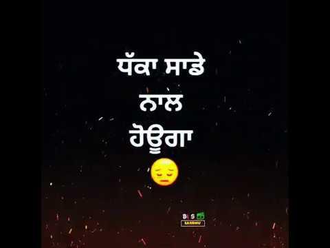Dhokha 2 Whatsapp Status   Punjabi Status 2020   New Punjabi Song Status 2020   Bs Sandhu - Download full HD Video mp4