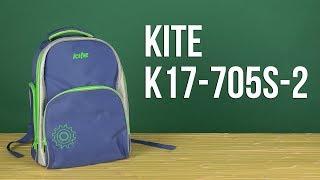 Розпакування Kite 16 л для хлопчиків K17-705S-2