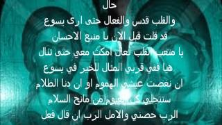Coptic Hymn in english-I Place My Soul-سلمت نفسي في يديك-Bekhit Fahim