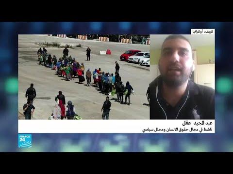عن أسباب النزوح واللجوء وحقوق الإنسان  - 18:55-2019 / 6 / 20