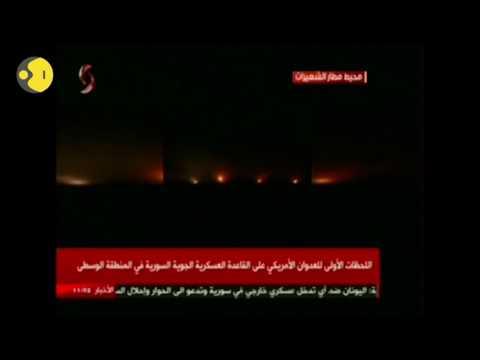US Tomahawk missiles hit Homs airbase