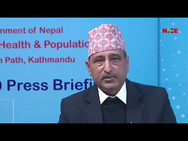 नेपालमा थप ४ सय २१ जनामा कोरोना पुष्टि, संक्रमितको संख्या २ लाख ६१ हजार | NICE News | NICE TV HD