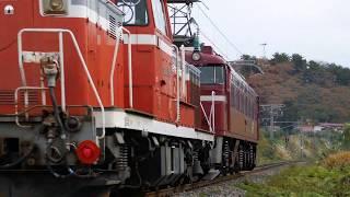 【4k】2019/10/29(Tue) DE10-1109号機 東武鉄道譲渡回送