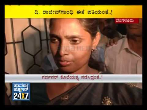 I am the real Sonia Gandhi, a Bangalore lady claims - Suvarna News