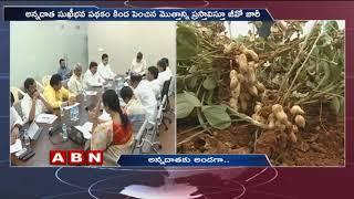 AP Government Nods and Sanctions Money to Farmers over Annadata Sukhibava Scheme | ABN Telugu