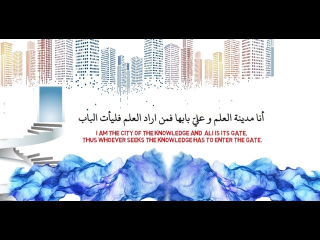 Imamah Lesson 4 - Infallibility And Knowledge Of An Imam