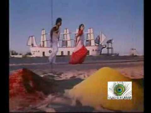 Aala Asathum Malliyae From kanni rassi