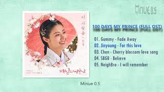 Download Lagu FULL OST 100 Days my prince | 백일의 낭군님 OST 모음 mp3