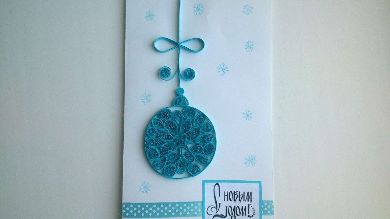 Christmas Paper Art Crafts
