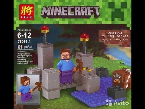 Вы желаете купить аналог lego minecraft из китая в москве: цены на конструктор lepin от bootlegbricks?. Мы предлагаем безопасную продукцию высочайшего качества, по приятной стоимости.