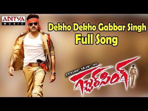 Dekho Dekho Gabbar Singh Full Song II Gabbar Singh Movie II Pawan Kalyan, Shruthi Hasan